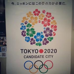 オリンピックのものに賛成の東京2020候補都市..
