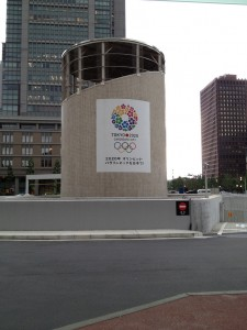 PR for the 2020 Olympics in Tokyo, Tokyo Station, Japan