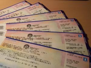 RSR2009チケット