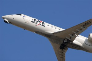 J-Air CRJ200ER(JA206J/7834)