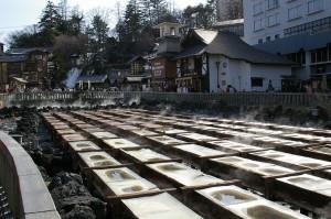 Kusatsu Spa : Yubatake