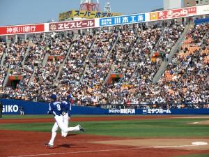 Japan Professional Baseball
