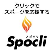 spoclibanner180180