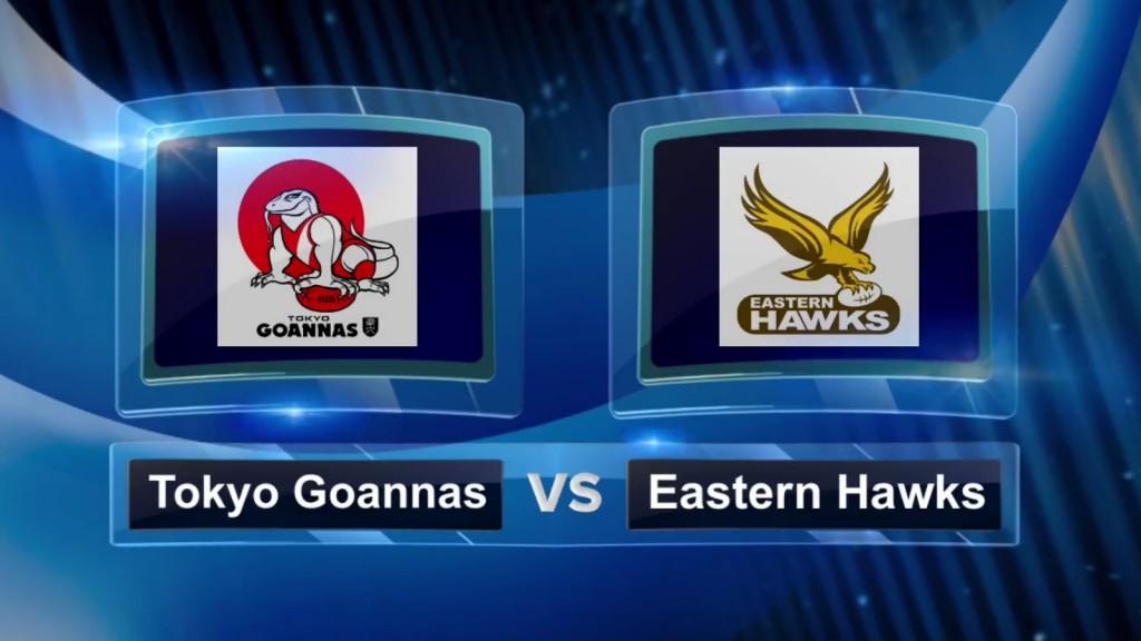 goannas-hawks