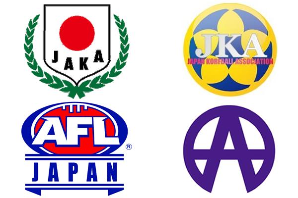 オーストラリアンフットボール、コーフボール、カバディ、アンプティサッカーロゴ